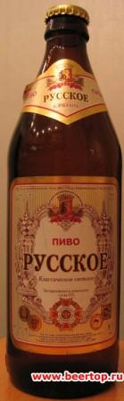 Русское Пиво классическое Светлое