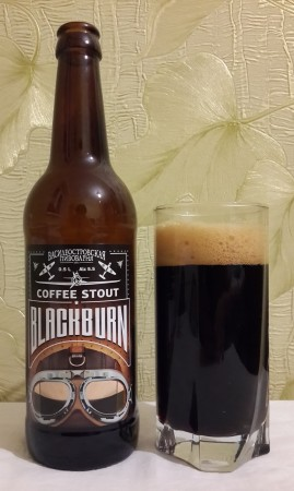 Василеостровское Blackburn Coffee Stout