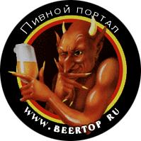 BeerTop.ru v.1